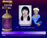 Akinator Browser This time you're right.