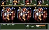 Dangel PC-98 The designers' imagination goes rampant...