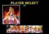 Battle Arena Toshinden Remix SEGA Saturn The cast of fighters