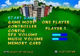 Rampage World Tour SEGA Saturn Main menu