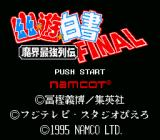 Yū Yū Hakusho Final: Makai Saikyō Retsuden SNES Title Screen