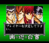 Yū Yū Hakusho Final: Makai Saikyō Retsuden SNES Story Mode-Choose Your Character