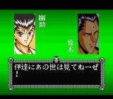 Yū Yū Hakusho Final: Makai Saikyō Retsuden SNES Story Mode Screen 3
