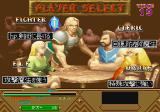 Dungeons & Dragons Collection SEGA Saturn Select your character (Tower of Doom)