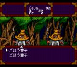 Tengai Makyō: Ziria TurboGrafx CD Enemies in this game are wacky and amusing