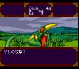 Tengai Makyō: Ziria TurboGrafx CD Some enemy attacks are splendidly animated!