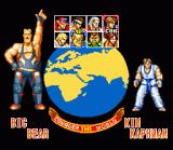 Fatal Fury 2 SNES Select your fighter (out of 8 available) and your first competitor