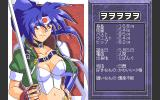 Eiyū Shigan: Gal Act Heroism PC-98 Introducing the playable characters