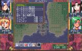 Eiyū Shigan: Gal Act Heroism PC-98 Movement between the cities is performed via this menu