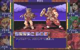 Eiyū Shigan: Gal Act Heroism PC-98 We are attacked!..