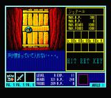 Gandhara: Buddha no Seisen MSX Hmm... the door is locked
