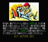 Gandhara: Buddha no Seisen MSX James receives his quest