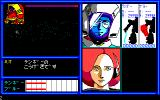 Chikyū Senshi Rayieza PC-88 Missile attack. Note the change of expression on the character portrait