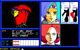 Chikyū Senshi Rayieza PC-88 What the hell is this!..
