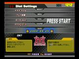 DDRMAX 2: Dance Dance Revolution PlayStation 2 Like previous DDR titles, DDRMAX2 features a Diet Mode.