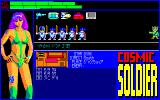 Cosmic Soldier PC-88 Shop interface