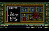 Ys III: Wanderers from Ys PC-88 Magic, shmagic...