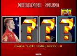 Ivan Drago! Browser The character selection screen.