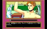 Angel Hearts PC-88 I'm really interested in arts