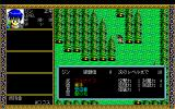 Another Genesis PC-98 Short and uneventful forest dungeon