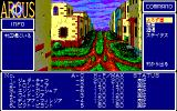 Arcus PC-88 You are in a quiet village. You crave for asphalt, room service, and jazz bars