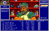 Arcus PC-88 The blacksmith looks at you coyly, but says nothing