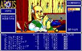 Arcus PC-88 The innkeeper smokes his pipe and nods without really listening to what you have to say