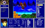 Arcus PC-88 You are attacked by three viciously looking creatures. You hope PETA will forgive your further actions