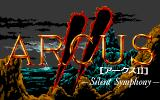 Arcus II: Silent Symphony PC-88 Title screen