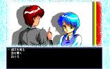 D.P.S: Dream Program System PC-88 Hmm... this blue-haired girl looks nice...