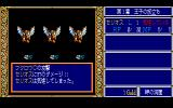 Dragon Slayer: The Legend of Heroes PC-88 Battle in a cave