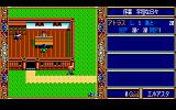 Dragon Slayer: The Legend of Heroes II PC-88 Home village