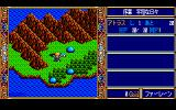 Dragon Slayer: The Legend of Heroes II PC-88 World map. Visible enemies