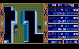 Dragon Slayer: The Legend of Heroes II PC-88 High-level dungeon