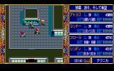 Dragon Slayer: The Legend of Heroes II PC-88 More sci-fi-like locations appear later