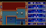 Dragon Slayer: The Legend of Heroes II PC-88 On the roofs