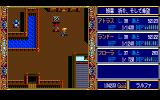 Dragon Slayer: The Legend of Heroes II PC-88 Visiting a large town