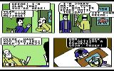 Accolade's Comics featuring Steve Keene Thrillseeker Commodore 64 Agent Keene visits his boss.