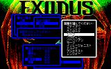 Exodus: Ultima III PC-88 Character creation takes place in windows pasted over the title screen
