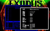Exodus: Ultima III PC-88 Status screen