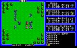 Exodus: Ultima III PC-88 Attacked by many monsters at once!..