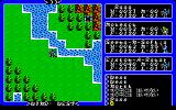 Exodus: Ultima III PC-88 I can see the dungeon entrance from here...