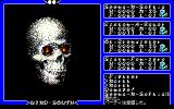 Exodus: Ultima III PC-88 We won!! Game is completed!!!.. Err, no, actually it's the other way around