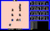 Exodus: Ultima III PC-88 Battle in a dungeon!