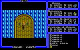 Exodus: Ultima III PC-88 Dungeon exploration: door