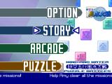 Wind and Water: Puzzle Battles Dreamcast Main menu