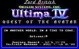 Ultima IV: Quest of the Avatar PC-88 Title screen