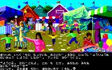 Ultima IV: Quest of the Avatar PC-88 The fair beacons you...
