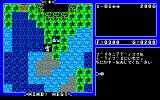Ultima IV: Quest of the Avatar PC-88 Starting as a mage