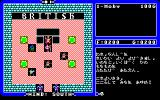 Ultima IV: Quest of the Avatar PC-88 Lord British's throne room